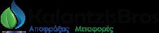 Kalantzis Bros Logo